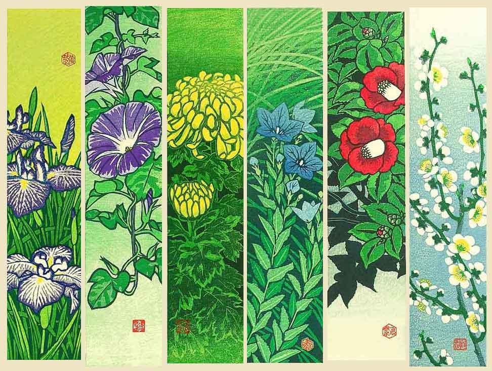 Flowers of All Seasons, Woodblock Prints by Kamatsu Shiro, 1960s