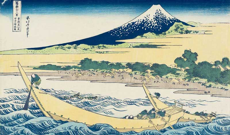 Related: Views of Mount Fuji: Remarkable Woodblock Prints Demystified -