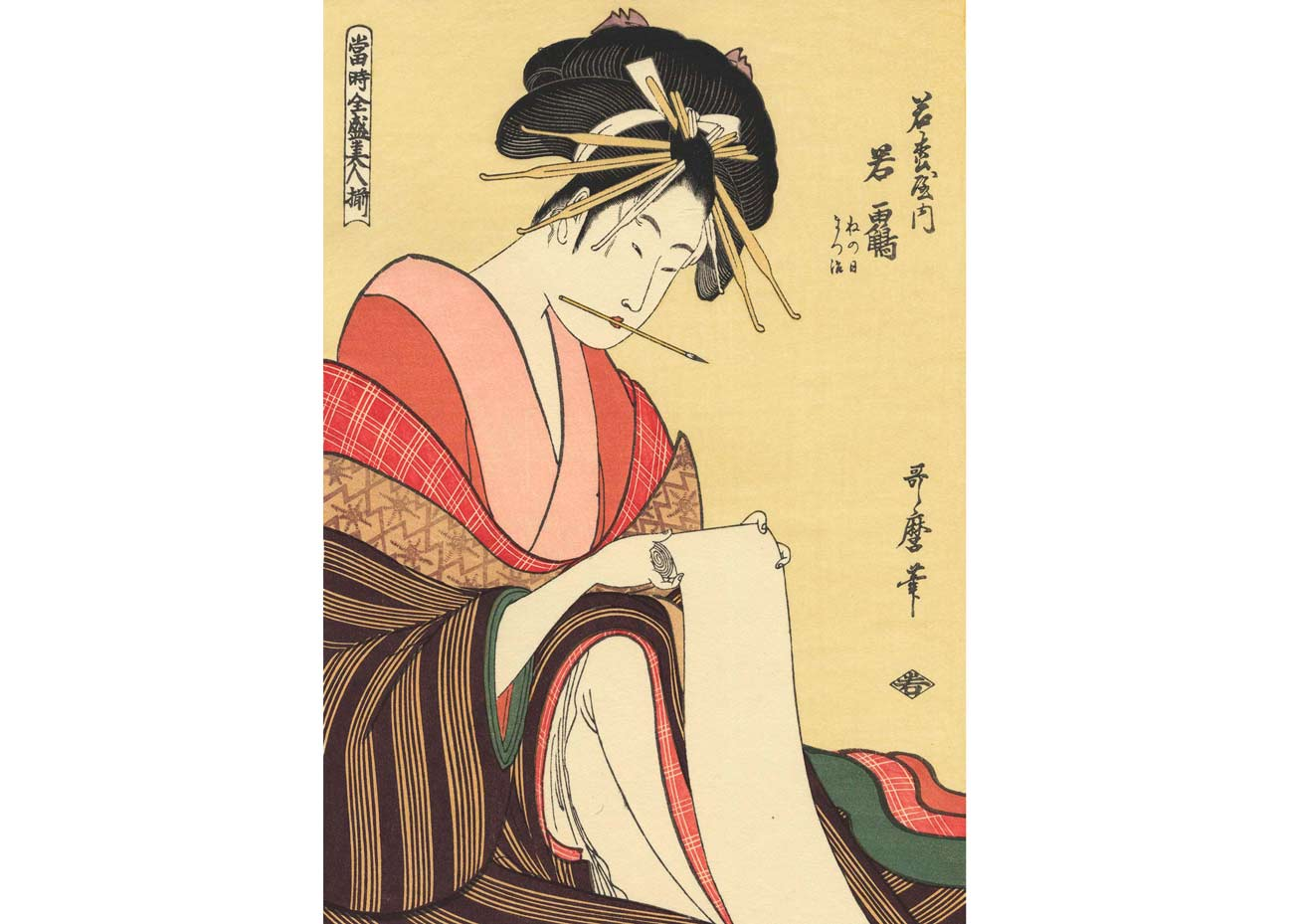 Wakatsuru, Woodblock Print by Kitagawa Utamaro