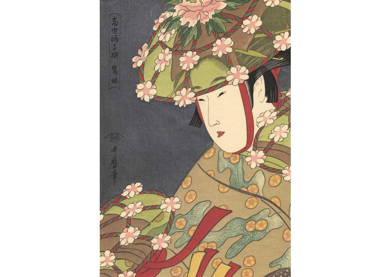 Heron Maiden, Woodblock Print by Kitagawa Utamaro