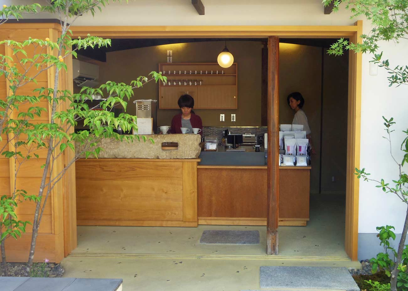 ©  Curated Kyoto , WEEKENDERS COFFEE
