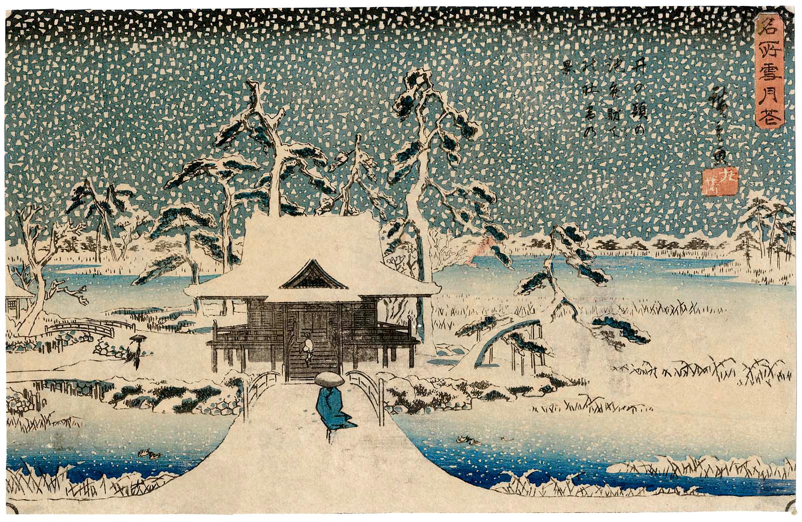 Utagawa Hiroshige, Snow Scene at the Shrine of Benzaiten, 1844 Woodblock Print, from the  Museum of Fine Arts, Boston .