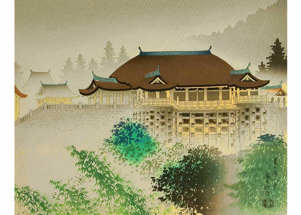 © Tokuriki Tomikichiro, Kiyomizu Temple, 1950s Woodblock Print