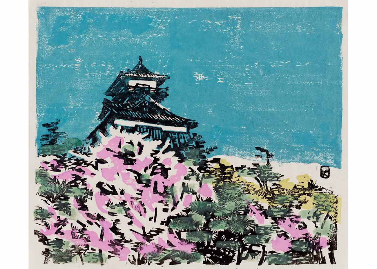 Artist Unknown, 20th Century Woodblock Print, from the  Museum of Fine Arts, Boston .