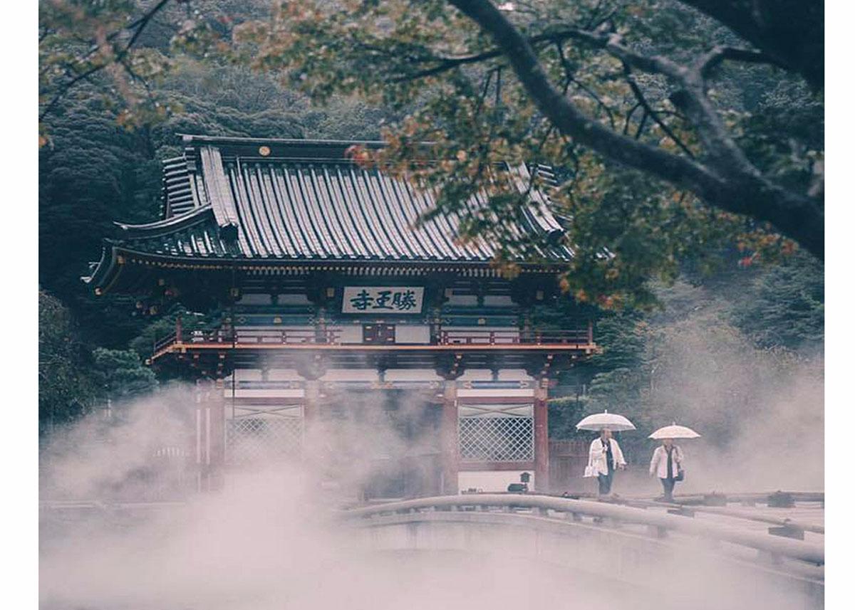 Katsuoji Temple, Mino, Osaka