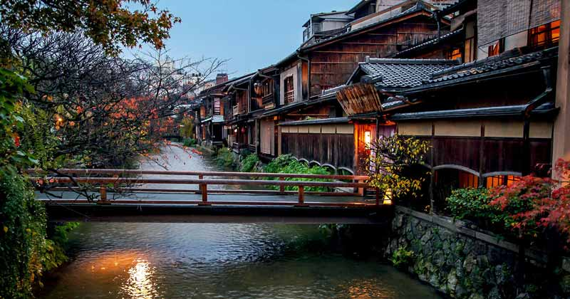 Related: Gion Kyoto: 3 Must-See Highlights of the Geisha District -