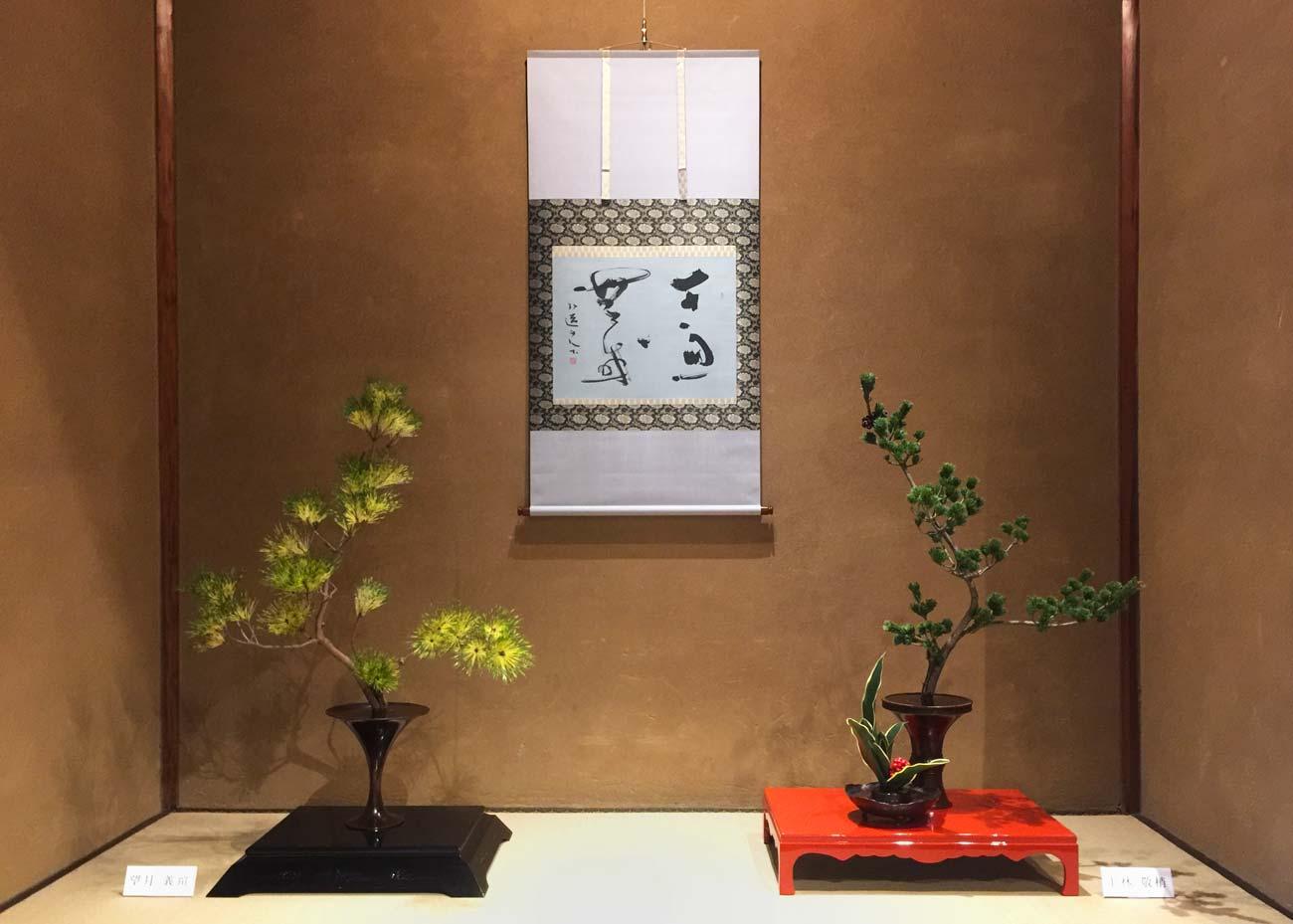 © Japan Objects, Ikebana Class