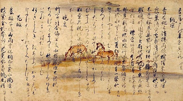 © Wakan Roeishu, Painted Scroll, 1160