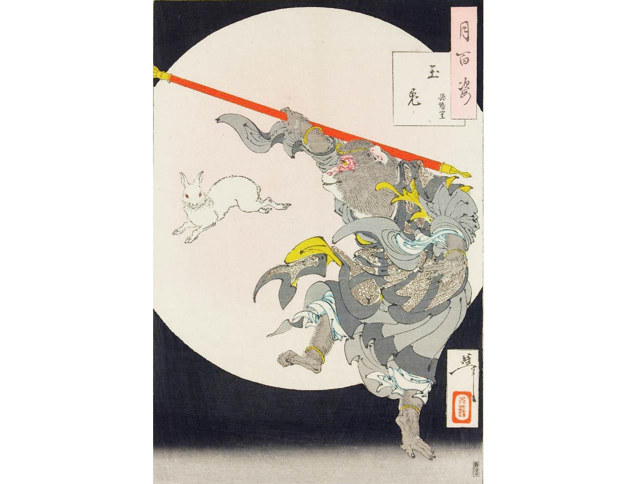 Jade Rabbit and Son Goku, Woodblock Printby Tsukioka Yoshitoshi, 1889