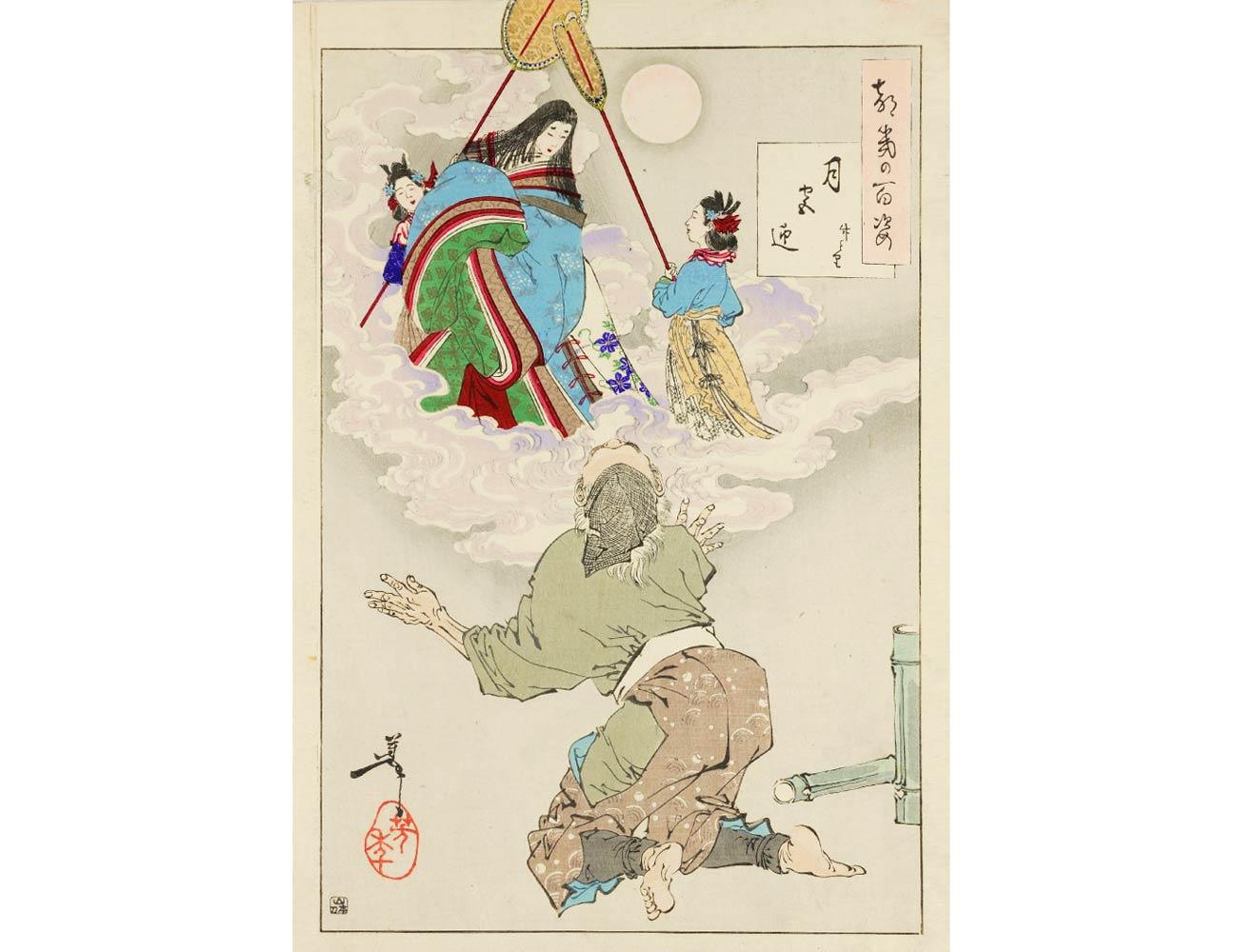 Princess Kaguya, Woodblock Print by Tsukioka Yoshitoshi, 1888