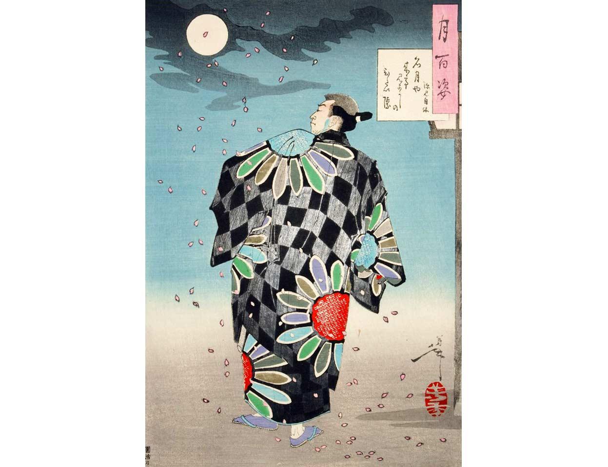 A Poem by Fukami Jikyu, Woodblock Print by Tsukioka Yoshitoshi, 1887