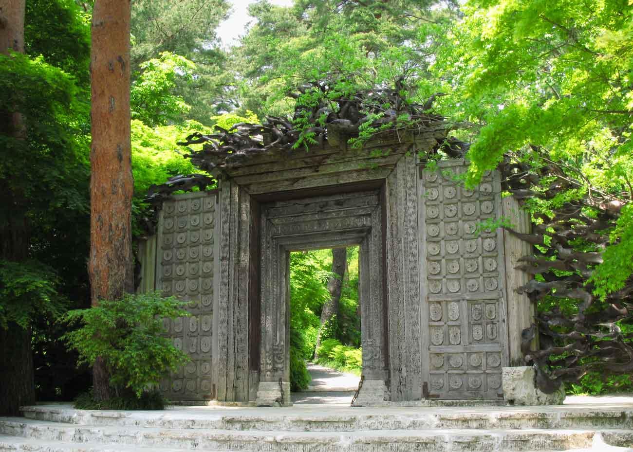 ©  Juuyoh Tanaka  /  Creative Commons , Kubota Itchiku Art Museum Entrance