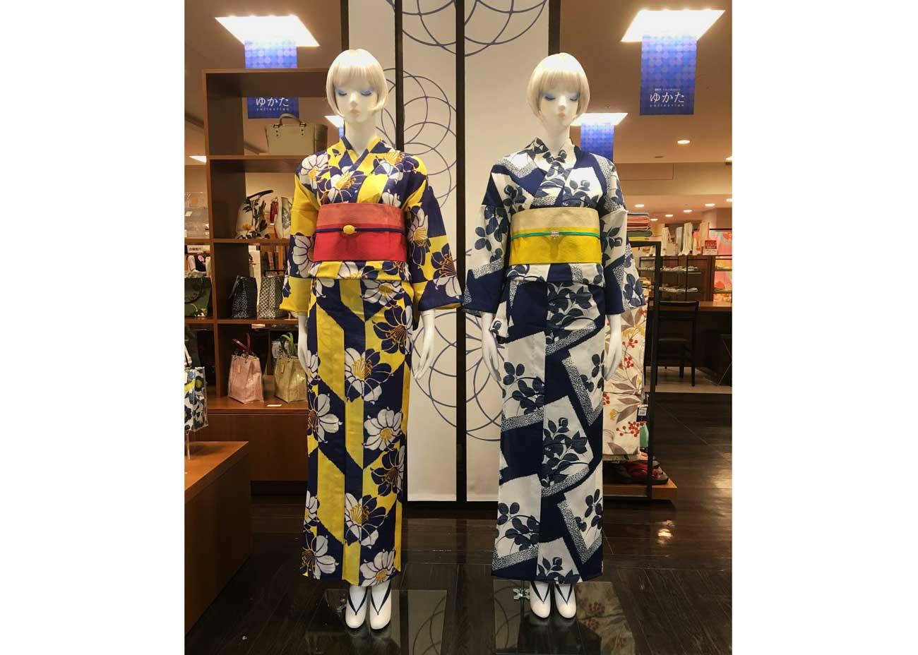 © Takashimaya Kyoto Kimonos