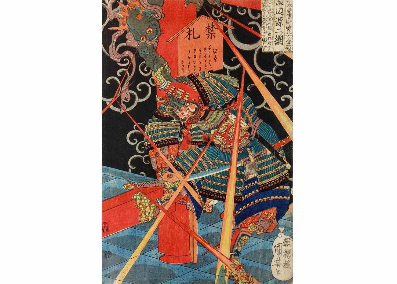 Takiguchi Watanabe, Woodblock Print by Utagawa Kuniyoshi