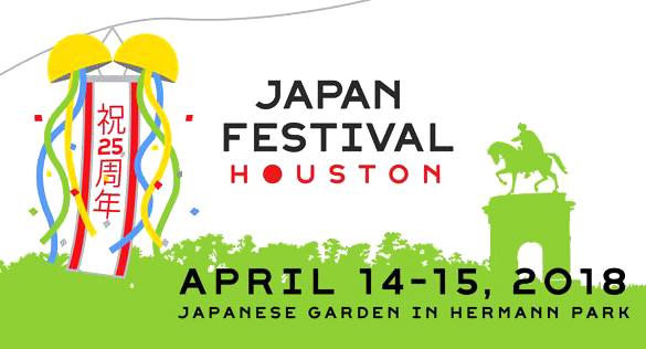 Japan Festival, Houston