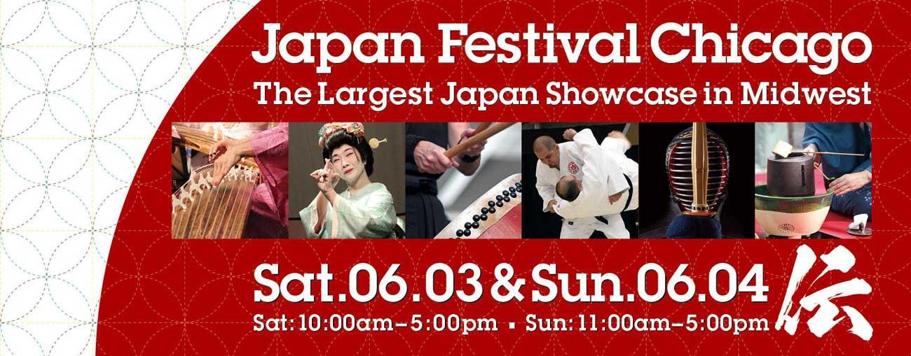Japan Fest Chicago