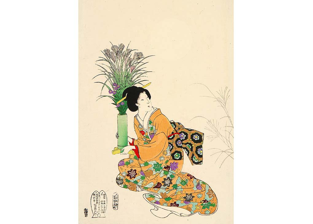 Viewing the Autumn Moon, Ladies of Chiyoda Palace, Woodblock Print by Toyohara Chikanobu, 1897