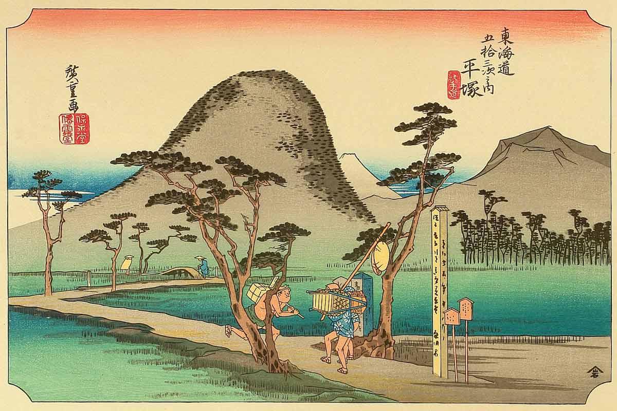 Hiratsuka, 7th Station of the Tokaido, Utagawa Hiroshige