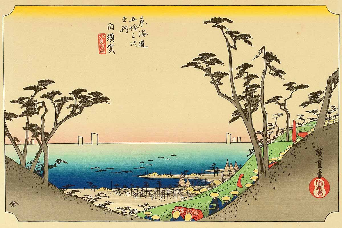 Shirasuka, 32nd Station of the Tokaido, Utagawa Hiroshige