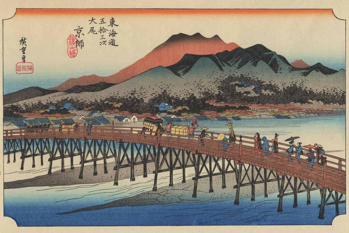 Sanjo Ohashi, End of the Tokaido, Utagawa Hiroshige