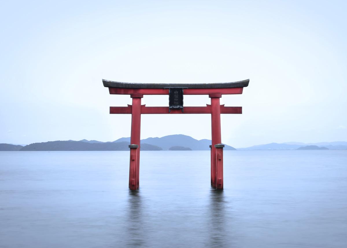 ©  Inefekt69  / Flickr  Creative Commons , Shirahige Shrine