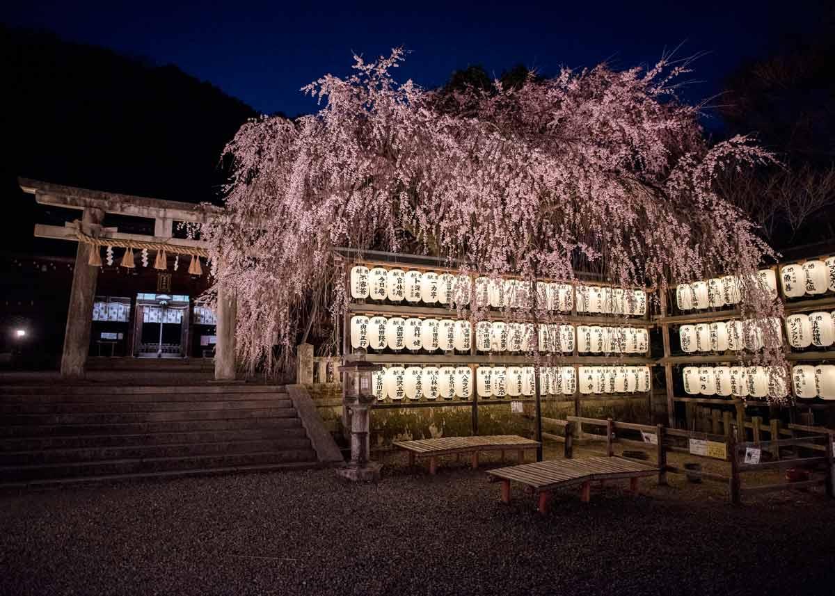 ©  Patrick Vierthaler  / Flickr Creative Commons, Oishi Shrine