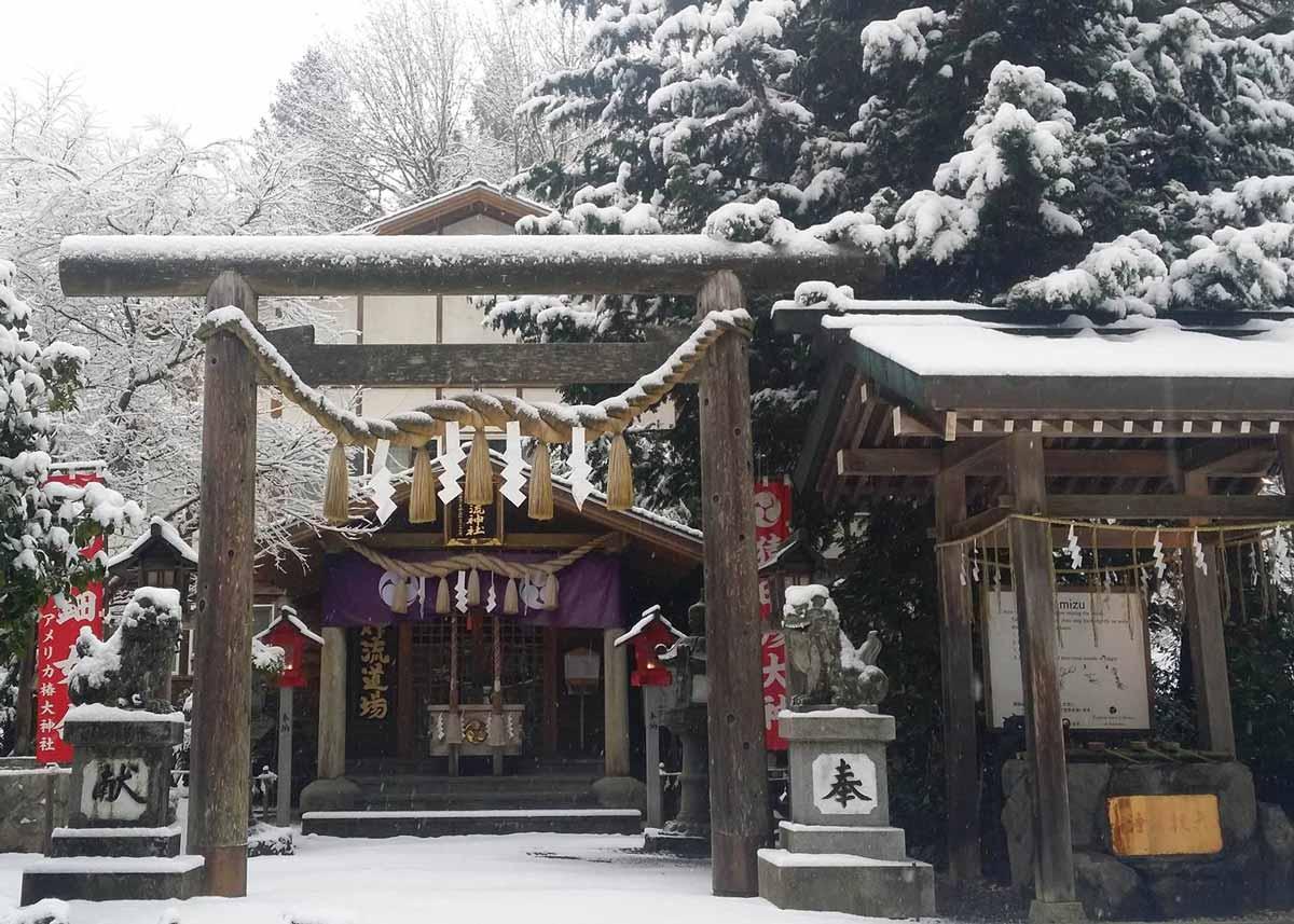 © Tsubaki Grand Shrine of America