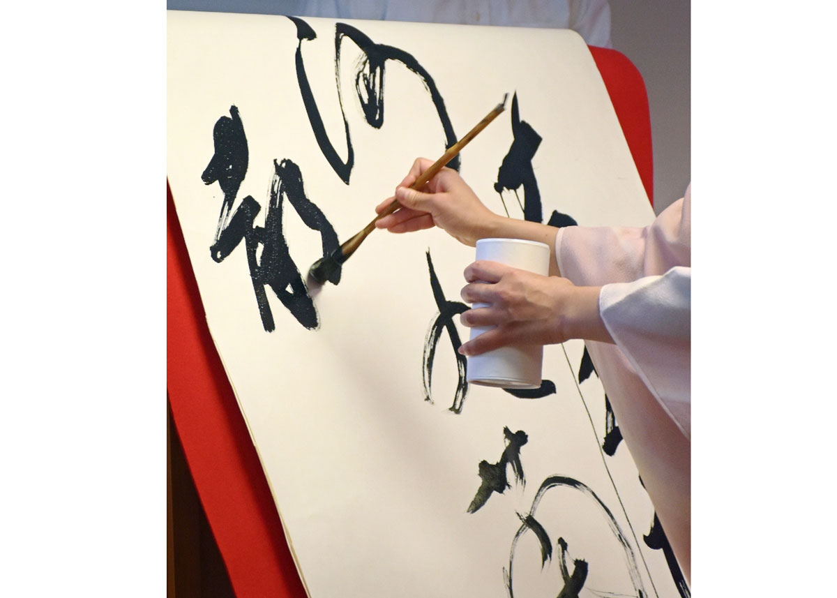 ©  Rosewoman  /  Creative Commons , Calligraphy Demonstration