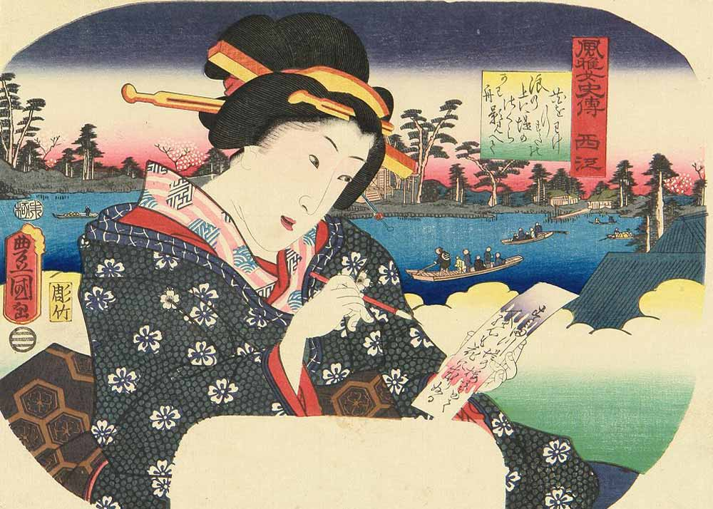 Writing a Poem, Woodblock Print by Utagawa Kunisada, 1859.