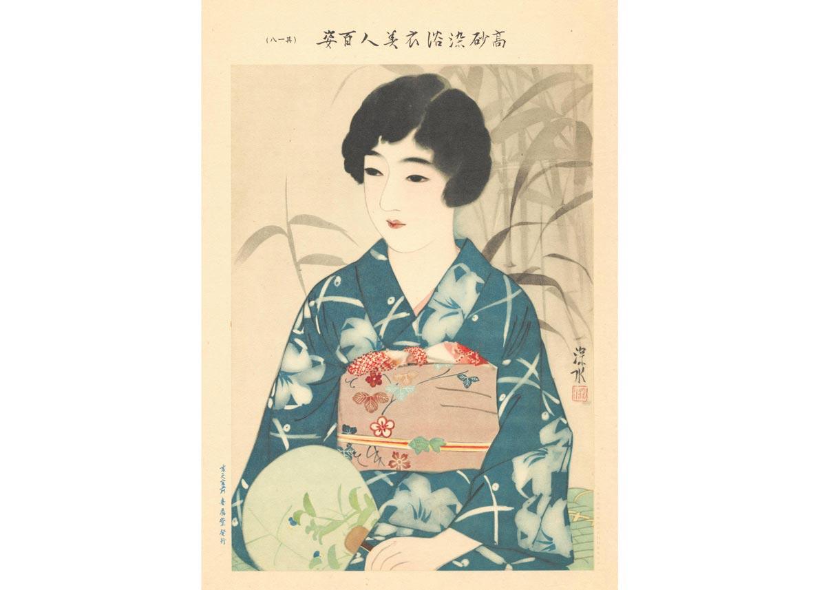 © Ito Shinsui, Bijin Magazine Cover, 1931