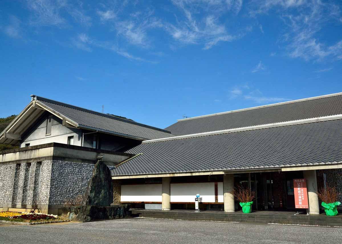 © Incho Paper Museum