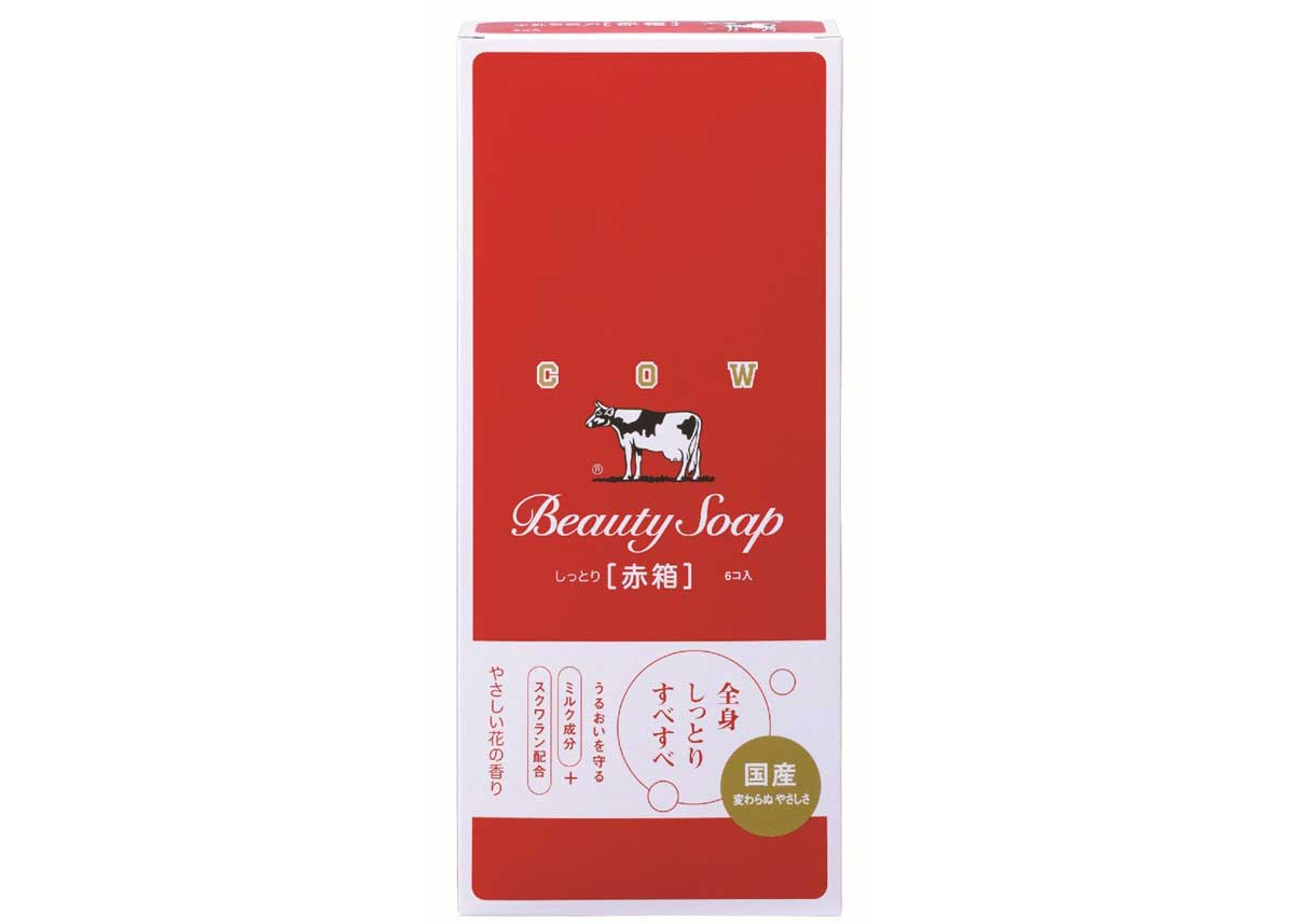 Akabako Beauty Soap