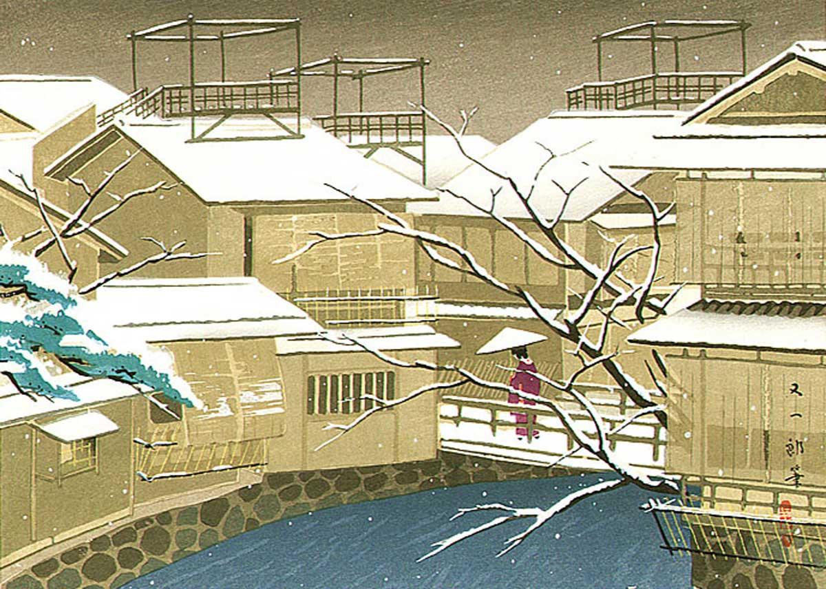 © Isoda Mataichiro, Shirakawa Gion, 1950s