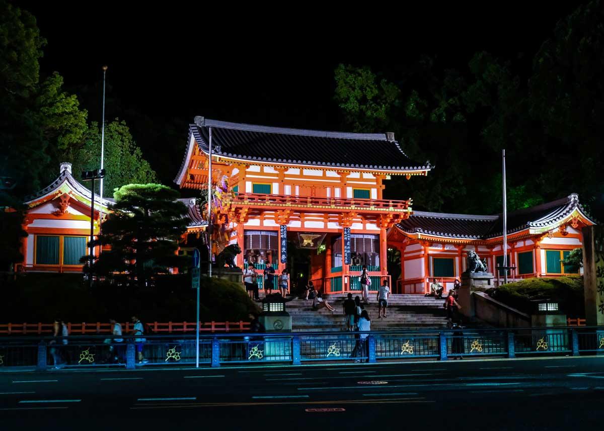 ©  Eleonora Albasi  /  Creative Commons , Yasaka Shrine