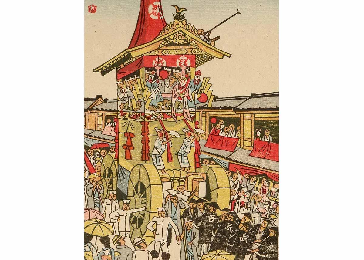 © Maekawa Senpan, Gion Festival, 1945