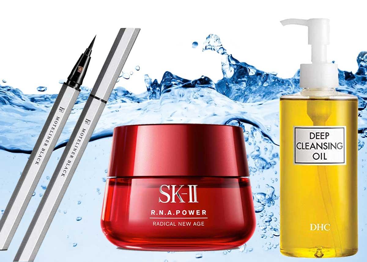 Japanese-Cosmetics.jpg
