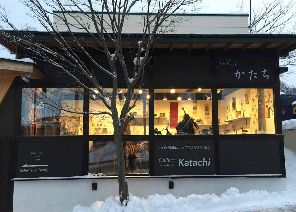 ©  Gallery Katachi
