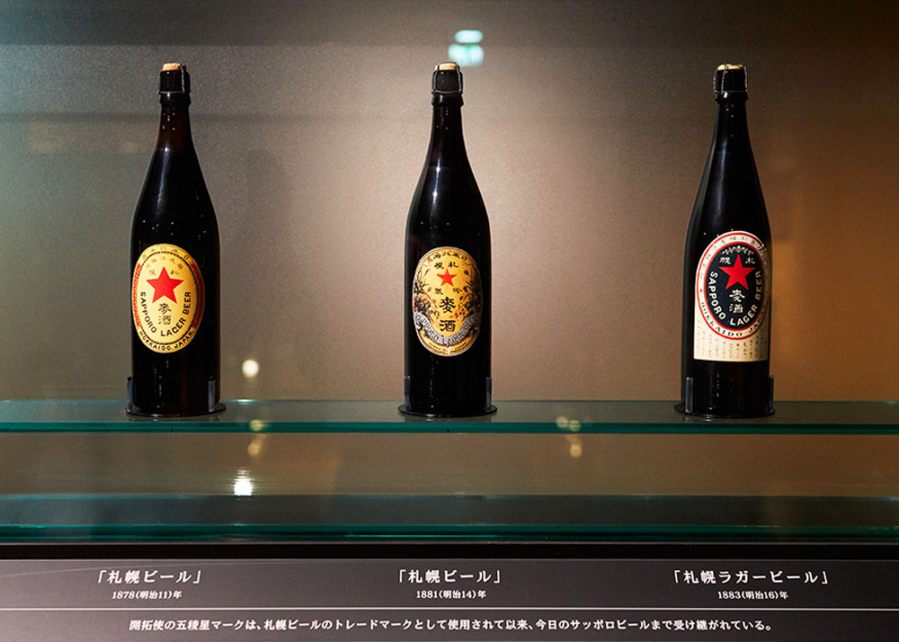 © Matt Vachon, The First Japanese Beer