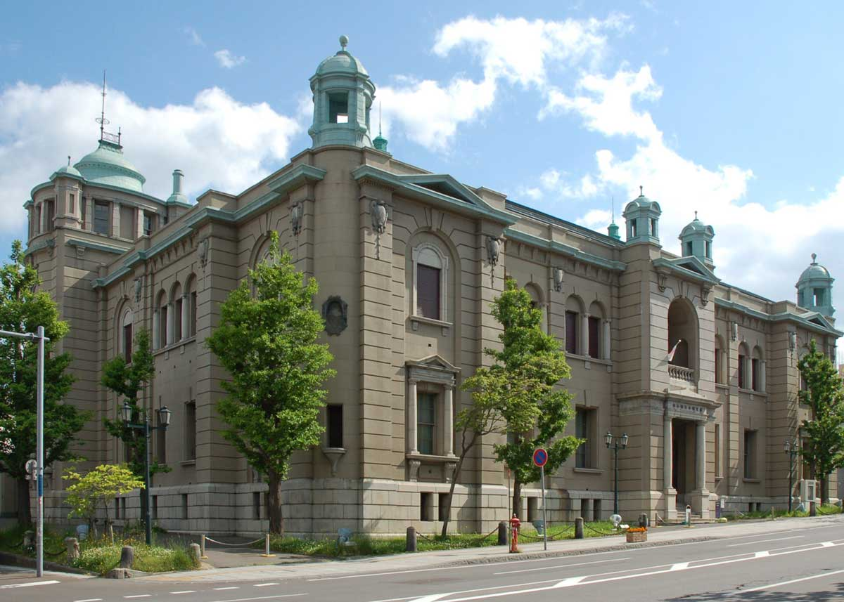 The Bank of Japan Otaru