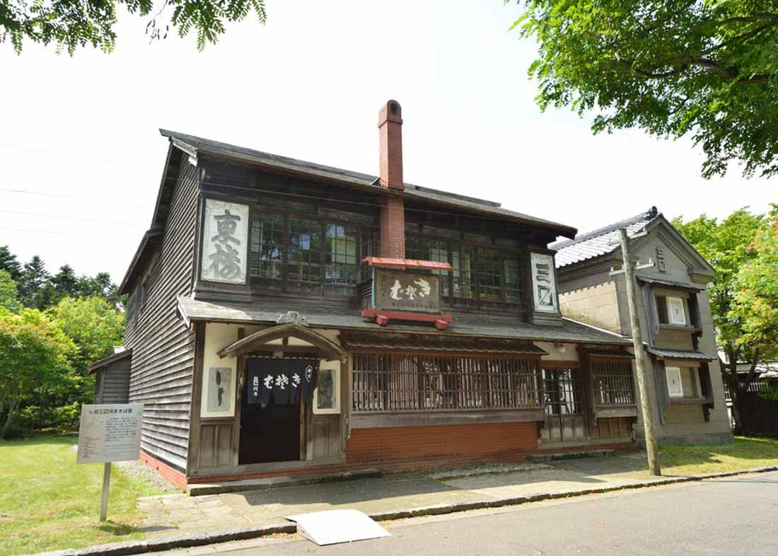 ©  Sapporo Travel , Hokkaido Historical Village