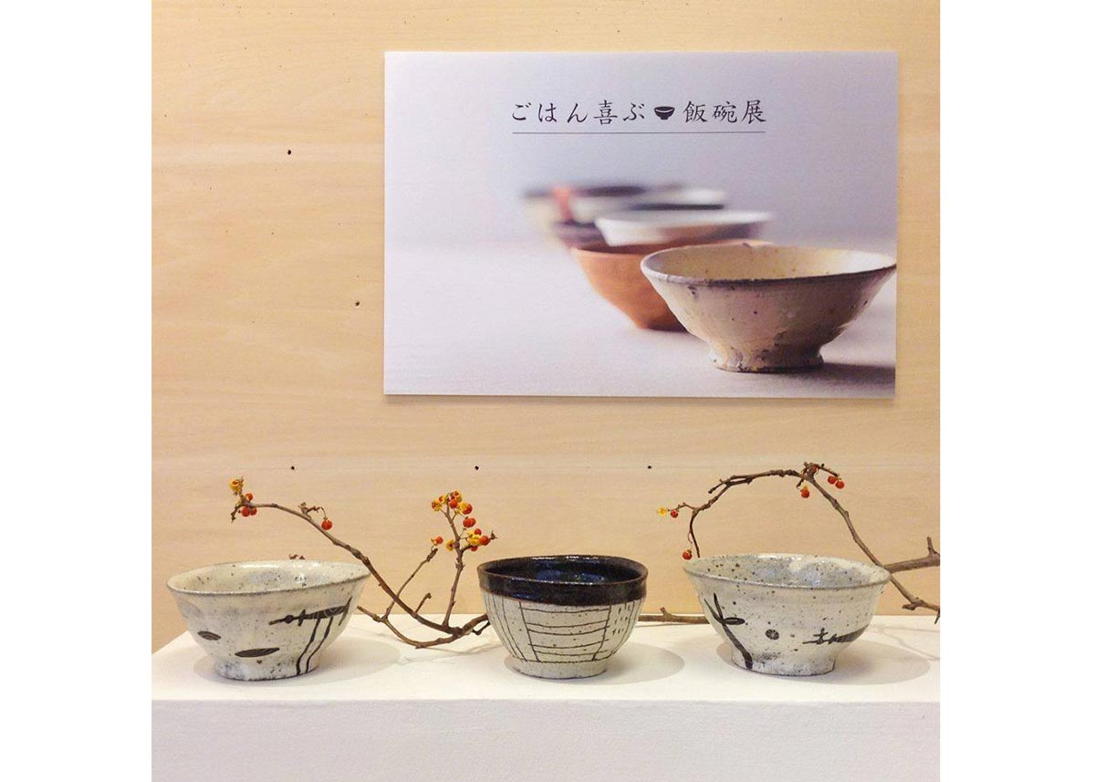 ©  Kanata Art Shop , Tea Bowls