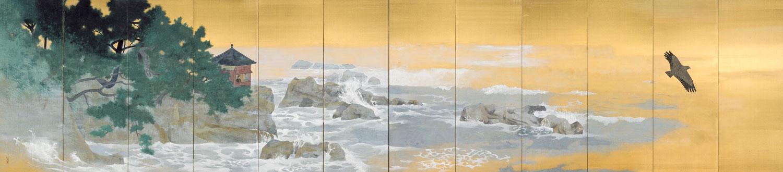 © The Sound of Waves at Izura by Toshio Matsuo (1926-2016), 1991, Museum of Modern Art, Ibaraki