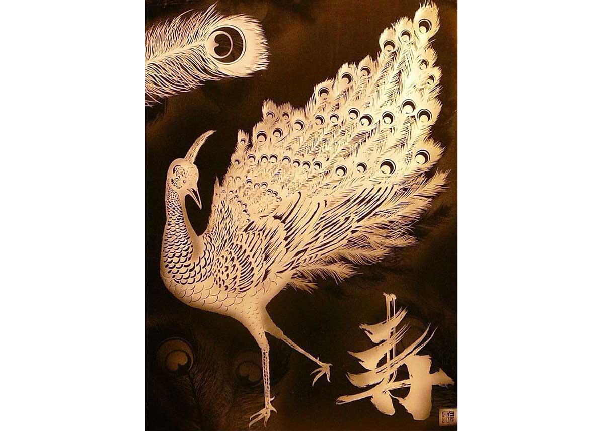 ©  Akira Nagaya , Peacock