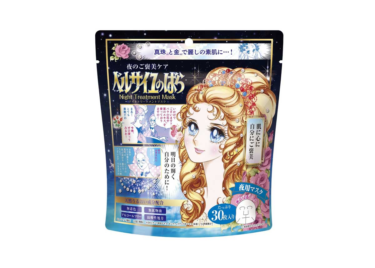 Rose of Versailles Big Capacity Night Treatment Mask by Creer