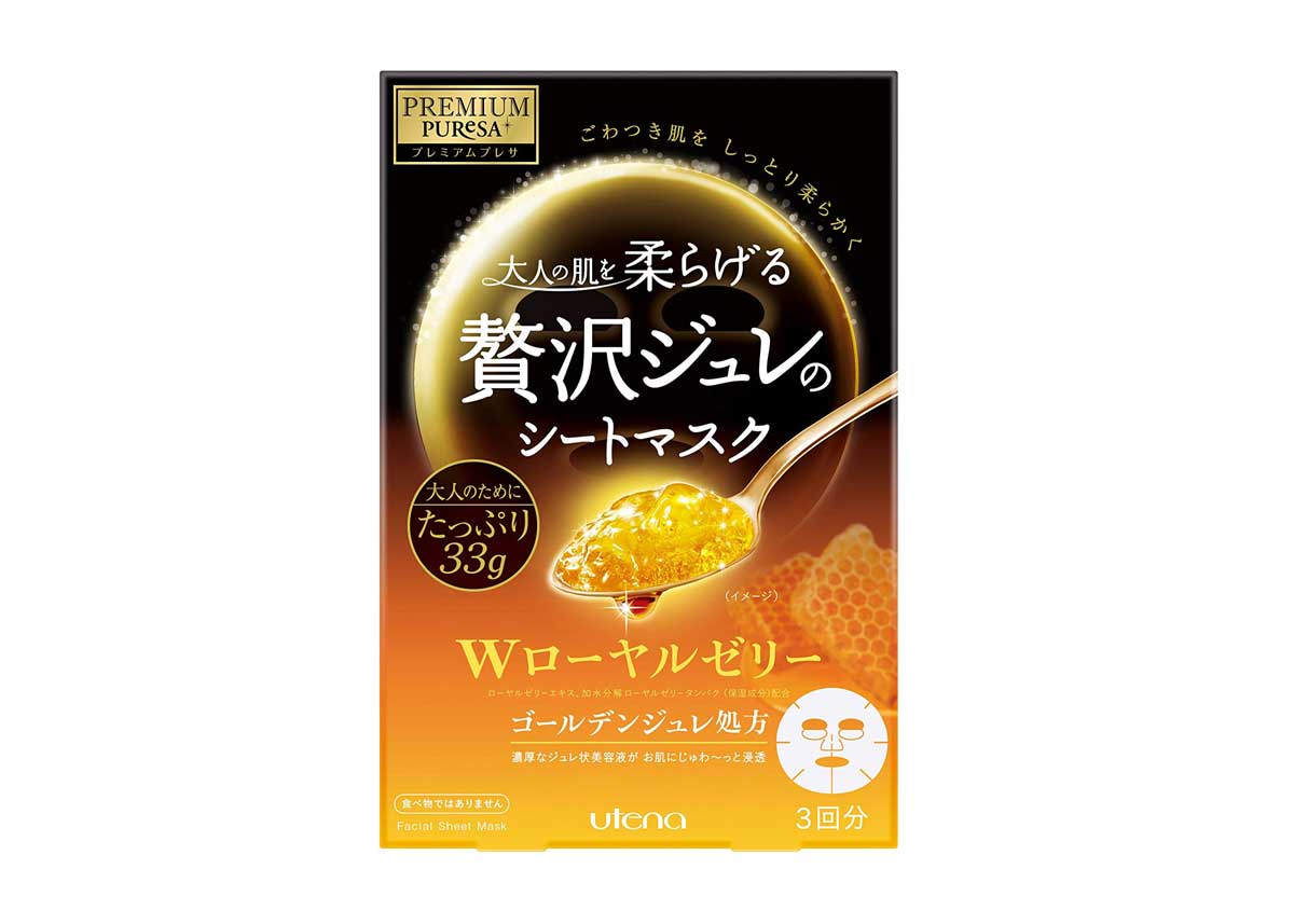 Golden Jelly 3 Sheet Mask Royal Jelly by PREMIUM PUReSA