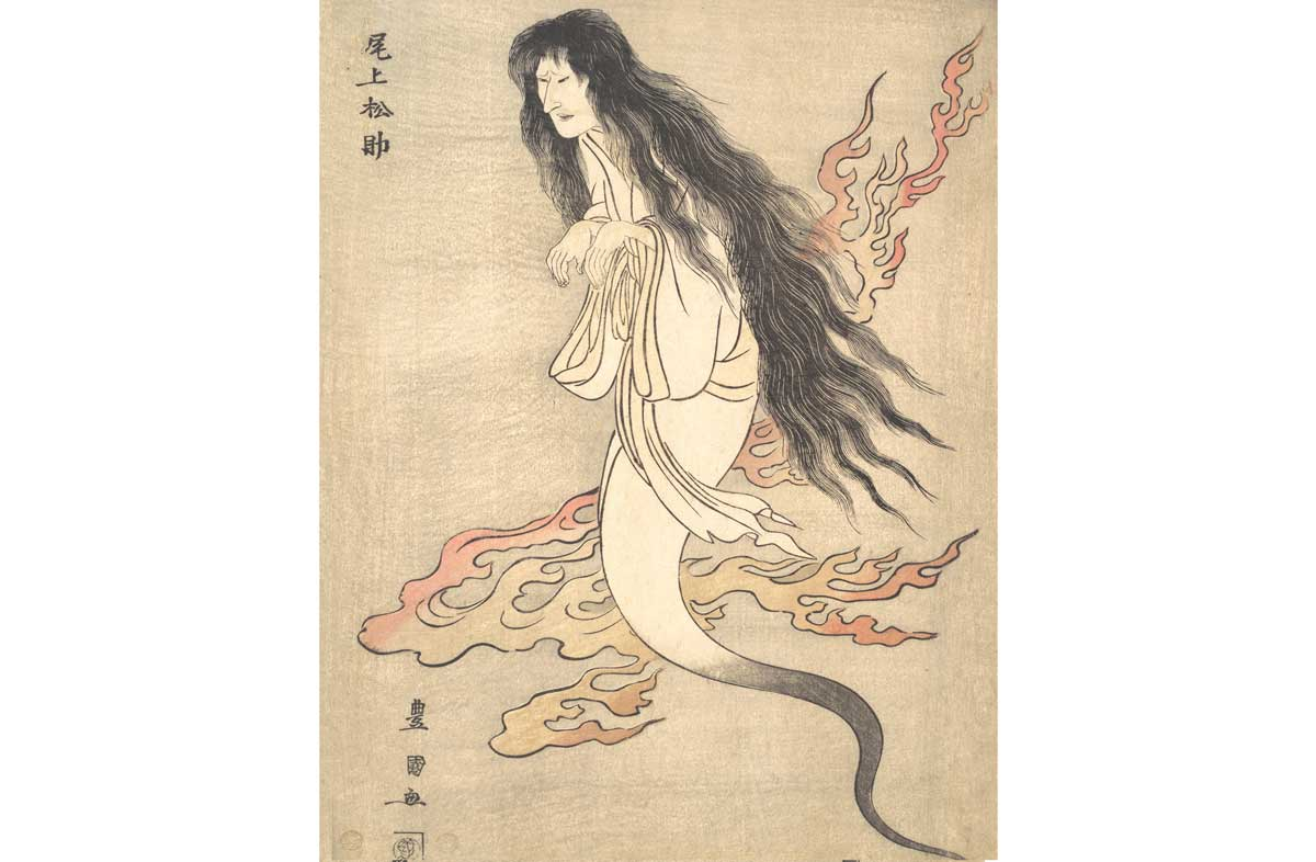 Yurei by Utagawa Toyokuni I, 1812, the  Met Museum