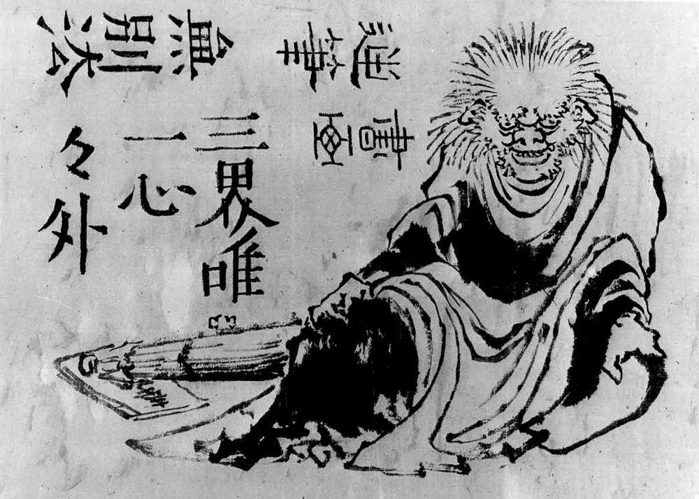 Oni yokai