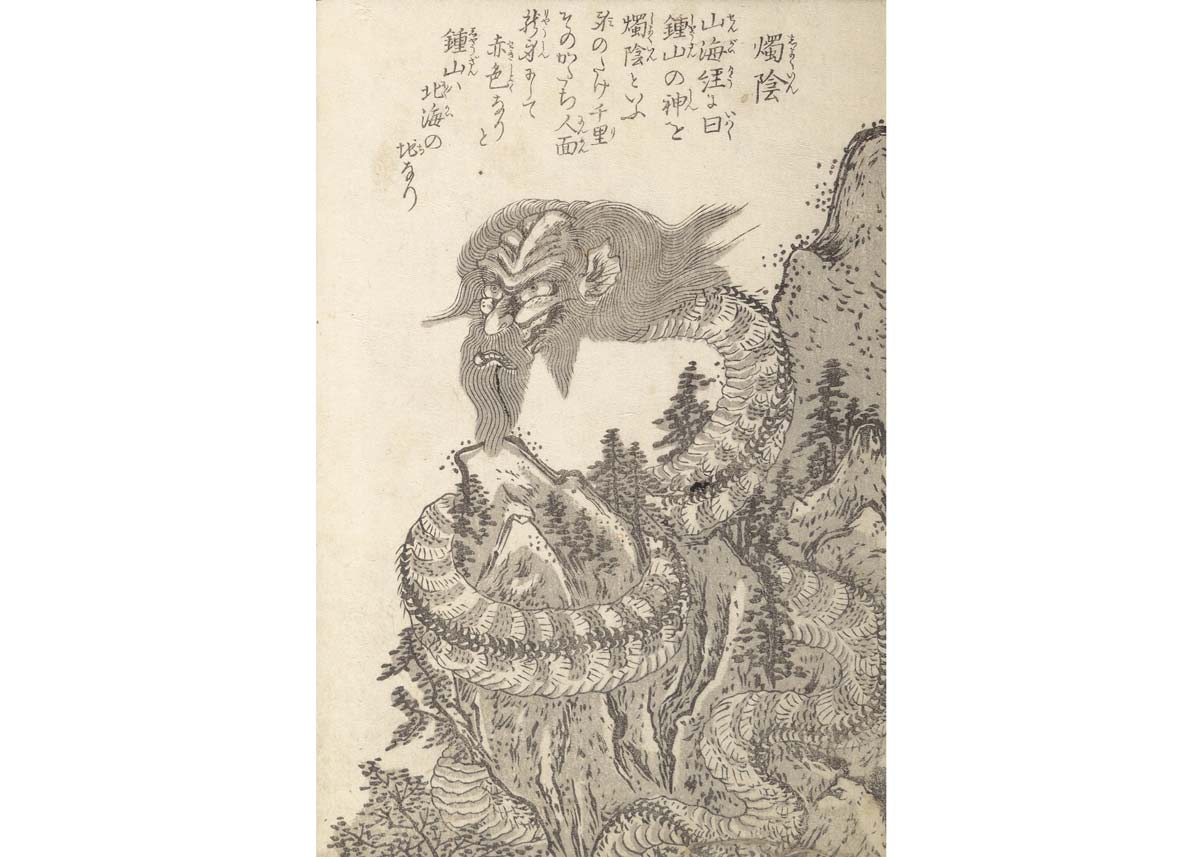 Shokuin from One Hundred Monsters by Toriyama Sekien, the  Met Museum