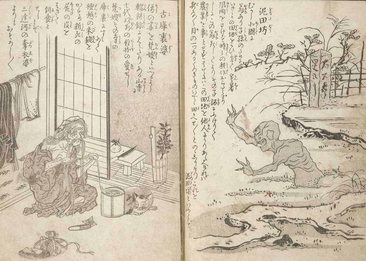 One Hundred Monsters by Toriyama Sekien, the  Met Museum