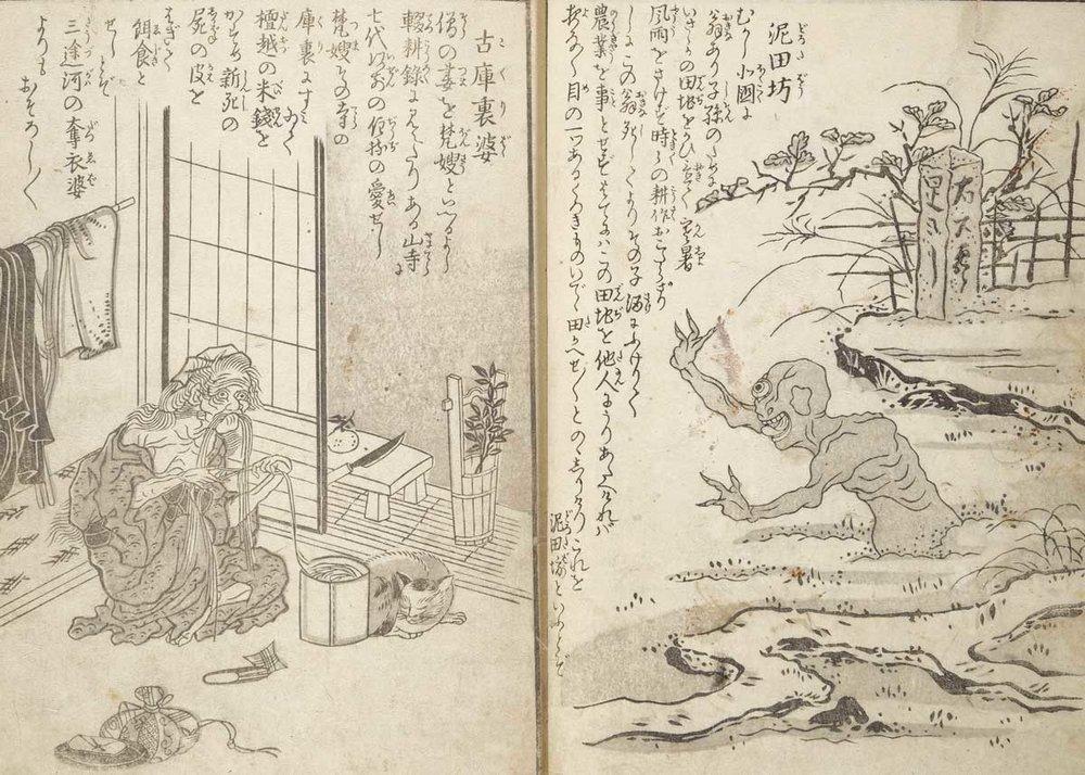 One Hundred Monsters by Toriyama Sekien Met Museum